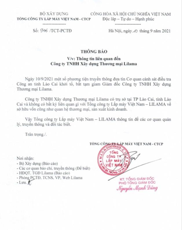 Thông báo số 946/TCT-PCTĐ của Tổng Công ty lắp máy Việt Nam - CTCP về việc phủ nhận Công ty TNHH xây dựng thương mại Lilama có liên quan.