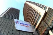EVN vươn lên trở thành doanh nghiệp lớn thứ 2 tại Việt Nam
