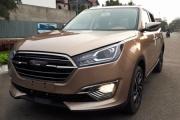 Zotye Z3 - ôtô Trung Quốc giá 518 triệu tại Việt Nam