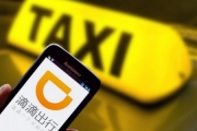 """""""Vua gọi xe"""" Trung Quốc Didi Chuxing gửi hồ sơ lên Bộ GTVT xin gia nhập thị trường Việt Nam"""