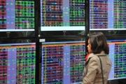 Dự thảo Luật Chứng khoán sửa đổi: Giúp hoàn thiện hơn thị trường chứng khoán