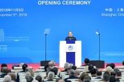 Thủ tướng Nguyễn Xuân Phúc: Khó phát triển nếu không hội nhập và liên kết