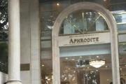 Aphrodite: Đến chăm sóc sắc đẹp miễn phí hay thành 'con nợ'?