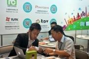 Doanh nghiệp thời 4.0: Tài năng nhân sự quan trọng hơn vốn tài chính