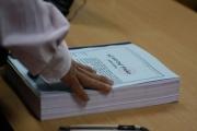 Dự án nào phải ban hành quy định lựa chọn nhà thầu?