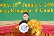 Toàn văn phát biểu của Chủ tịch Quốc hội Nguyễn Thị Kim Ngân tại phiên khai mạc APPF-27