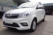 Ôtô 7 chỗ hoàn toàn mới, giá hơn 200 triệu tại Việt Nam