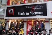 Hàng Việt bị 'đội lốt': Chính doanh nghiệp trong nước tự làm hại nhau