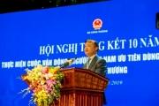 """10 năm cuộc vận động """"Người Việt Nam ưu tiên dùng hàng Việt Nam"""": Hàng Việt khẳng định vị thế"""