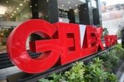 Thoái vốn khỏi công ty con ở Campuchia, Gelex phát triển sản xuất vật liệu xây dựng