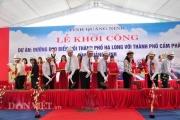 Quảng Ninh: Khởi công đường bao biển Hạ Long - Cẩm Phả hơn 1.300 tỷ đồng