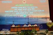 10 năm xây dựng nông thôn mới Đông Nam Bộ và ĐBSCL: Thu nhập tăng cao, hộ nghèo giảm mạnh