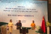 2 Bộ trưởng Việt Nam–Trung Quốc chủ trì diễn đàn về chè, cà phê