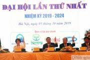 Thêm một tổ chức hỗ trợ cho các doanh nghiệp khoa học công nghệ Việt Nam