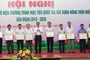 Quảng Bình: Tổng kết 10 năm xây dựng nông thôn mới
