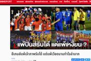 """Truyền thông Thái Lan """"uất nghẹn"""" vì thua Việt Nam toàn diện tại SEA Games 30"""