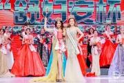 Người đẹp Oanh Lê trở thành Tân hoa hậu Mrs International World 2019