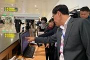 Cục Hàng không yêu cầu huỷ toàn bộ cấp phép bay đi/đến Vũ Hán, Trung Quốc