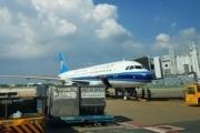 Việt Nam sắp có thêm hãng hàng không mới KiteAir