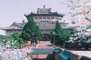 Khám phá du lịch thành phố Vũ Hán