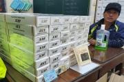 Thừa Thiên – Huế: Bắt giữ đối tượng vận chuyển gần 1500 gói thuốc lá lậu