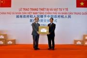 Việt Nam trao tặng trang thiết bị, vật tư, y tế cho Chính phủ và nhân dân Trung Quốc