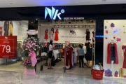 Bà chủ thương hiệu NK Fasshion: Thành công không có chỗ cho sự kiêu ngạo