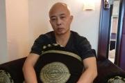 Mở rộng điều tra vụ đánh người tại tư gia, bắt giam thêm chồng nữ đại gia ở Thái Bình