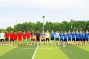 Giao hữu bóng đá kỷ niệm 95 năm ngày Báo chí cách mạng Việt Nam 21/06