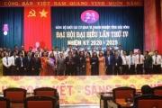 Đảng bộ PC Đắk Nông: Chỉ đạo nâng cao hiệu quả sản xuất, kinh doanh