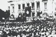 Kỉ niệm 75 năm Cách mạng tháng Tám và Quốc khánh 2/9: Cuộc cách mạng thực sự 'làm cho đến nơi', thực sự 'dân chủ, cộng hoà'