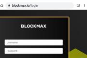 Sàn giao dịch Blockmax: Chiếm đoạt hàng chục tỷ đồng của nhà đầu tư?