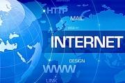 Xây dựng văn hóa doanh nghiệp trong thời đại mạng internet