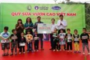 12 năm VINAMILK cùng quỹ sữa vươn cao Việt Nam mang lại niềm vui uống sữa cho trẻ em khó khăn tỉnh Yên Bái