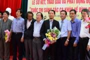 8 nhạc sĩ nhận giải đến từ 8 tỉnh thành trên toàn quốc