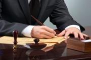 Doanh nghiệp tư nhân được chuyển thành công ty hợp danh từ năm 2021