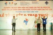 Đại học Cần Thơ: Kỳ thi OLP'20 - PROCON - ICPC Asia Can Tho