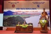 Hà Tĩnh: Thánh sư địa lý Tả Ao với quê hương Nghi Xuân