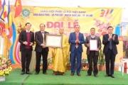 Lễ khánh thành bức tượng Phật Quan Thế Âm Bồ Tát lớn nhất Việt Nam