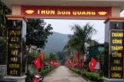 Hà Tĩnh: Sơn Quang - Bước đột phá trong xây dựng khu dân cư nông thôn mới kiểu mẫu