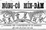 Kỷ niệm ngày báo chí cách mạng Việt Nam: điểm danh những tờ báo kinh tế đầu tiên
