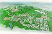 TNR Holdings Vietnam tham gia thị trường BĐS Thanh Hóa