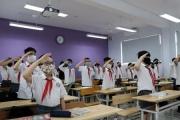 Sở GD&ĐT Hà Nội hướng dẫn tổ chức khai giảng năm học 2021 - 2022