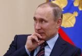 Vì sao Tổng thống Putin vắng mặt tại phiên họp Liên Hợp Quốc?