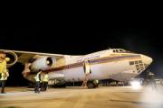 Phi cơ Nga chở 40 tấn hàng cứu trợ đến sân bay Cam Ranh