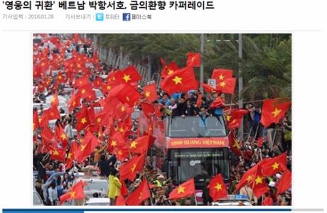 Thế giới kinh ngạc trước 'thác đỏ' người chào đón U23 Việt Nam