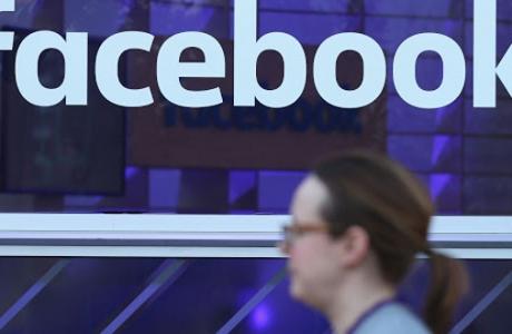 Cảnh báo: Hàng loạt ứng dụng tự ý chia sẻ dữ liệu người dùng cho Facebook
