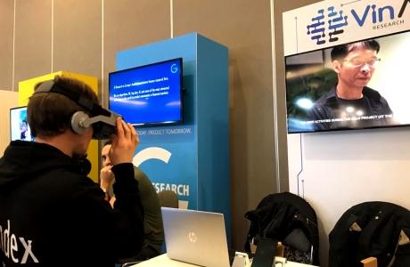 VinAI công bố  nghiên cứu khoa học tại hội nghị số 1 trên thế giới về trí tuệ nhân tạo - NeurIPS 2019