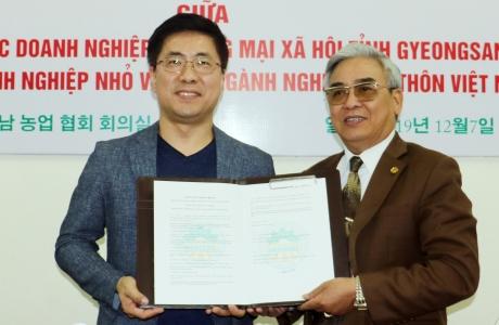 Hợp tác chiến lược giữa 02 hiệp hội Việt Nam, Hàn Quốc