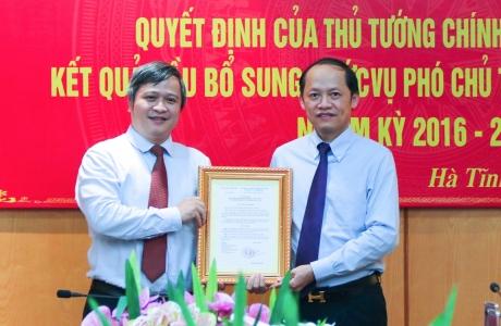 Hà Tĩnh: Công bố quyết định của Thủ tướng Chính phủ về công tác cán bộ
